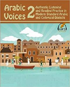 Arabic Voices 2: Authentic Listening and Reading Practice in Modern Standard Arabic and Colloquial Dialects [Repost]