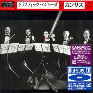 Kansas - Drastic Measures (1983) [Epic EICP 20081, Japan]