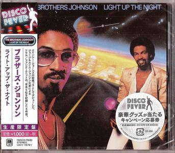 The Brothers Johnson - Light Up The Night (1980) Japanese Reissue 2018