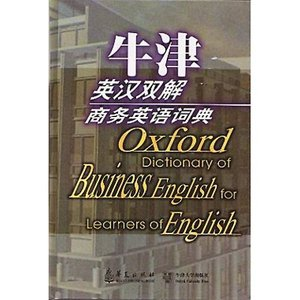 Oxford dictionary of business English for learners of English (English-Chinese Simplified character Edition)