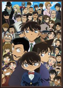 Meitantei Conan (1996-?) (952-958)