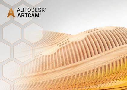 Autodesk ArtCAM 2018.1 Update