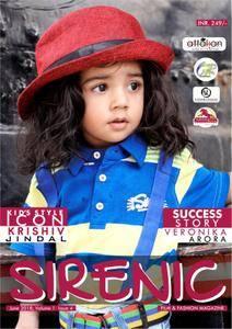 Sirenic - June 2018