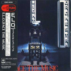 Electric Light Orchestra: 9 Non Remastered Japanese CDs (1972-1983)