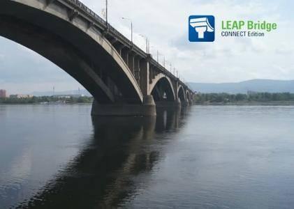 LEAP Bridge Concrete CONNECT Edition 17.00.00.07