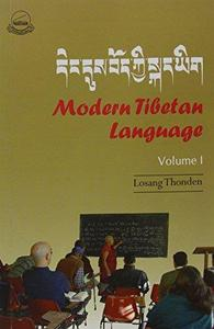 Modern Tibetan Language, Volume I
