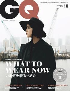 GQ Japan - 8月 2019