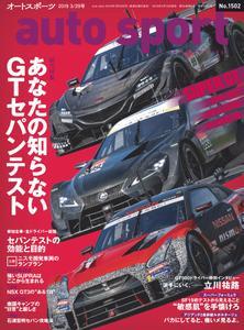 auto sport - 3月 20, 2019