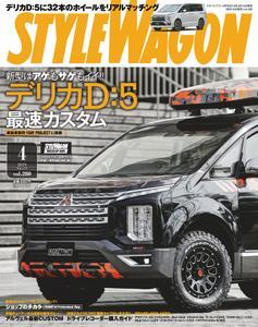 Style Wagon - 3月 16, 2019