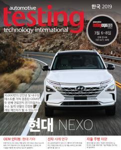 Automotive Testing Technology International Korea 2019
