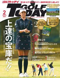 Golf Today Japan - 1月 2021