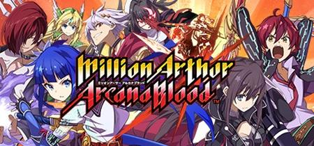 Million Arthur: Arcana Blood (2019)