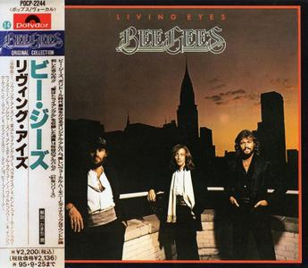 Bee Gees - Living Eyes (1981) {1993, Japanese Reissue}