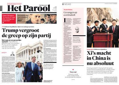 Het Parool – 25 oktober 2017