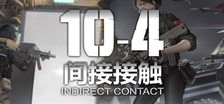 10-4 Indirect Contact (2019)