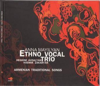 Ethno Vocal Trio - Armenian Traditional Songs (Anna Mailian/Mayilyan, Heghine Avdalyan, Hasmik Zakaryan) ( 2002)