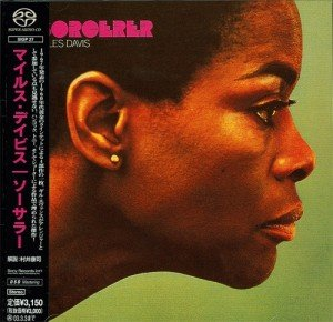 Miles Davis - Sorcerer (1967) [Japanese Reissue 2007] PS3 ISO + Hi-Res FLAC