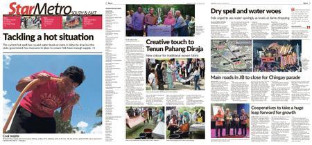 The Star Malaysia - Metro South & East – 23 February 2019