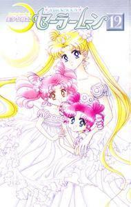 Sailor Moon 1-12