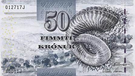 Банкноты всех стран мира! - Фарерские острова