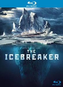 The Icebreaker / Ledokol / Ледокол (2016)