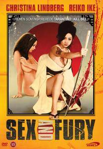 Sex and Fury (1973) Furyô anego den: Inoshika Ochô
