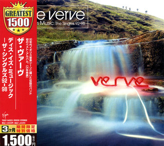 The Verve - This is Music: The Singles 92-98 (2004) Japanese Edition 2007 [Re-Up]