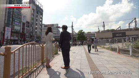 Tokyo Eye 2020 S05E25
