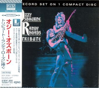 Ozzy Osbourne - Tribute (1987) [2013, Japanese Blu-spec CD2]