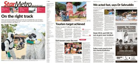 The Star Malaysia - Metro South & East – 16 March 2019