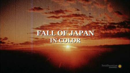 Smithsonian Channel - Fall of Japan: In Color (2015)
