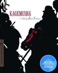 Kagemusha (1980) [The Criterion Collection]