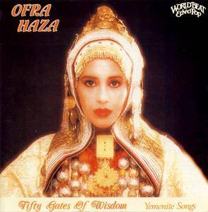Ofra Haza - Fifty Gates Of Wisdom (Yemenite Songs) (1984) [Re-Up]