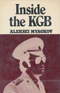 Inside the KGB