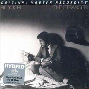 Billy Joel: MFSL Hybrid SACD Collection (1973-1982)