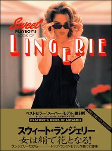 Playboy Japan - Book of Lingerie 1997