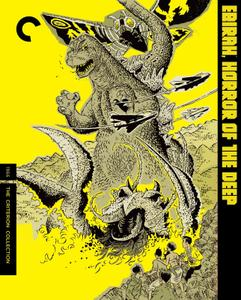 Gojira, Ebirâ, Mosura: Nankai no daiketto / Ebirah, Horror of the Deep (1966) [The Criterion Collection]