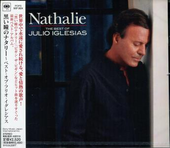 Julio Iglesias - Nathalie: Best Of Julio Iglesias (2010) {Japan}