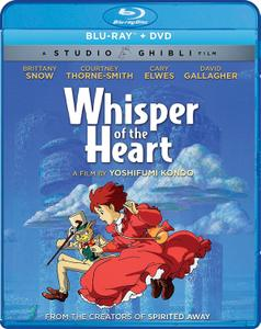 Whisper Of The Heart / Mimi wo sumaseba (1995)