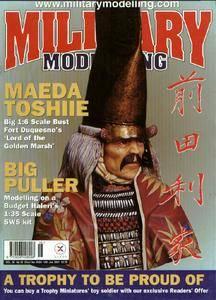 Military Modelling Vol.30 No.15 (2000)