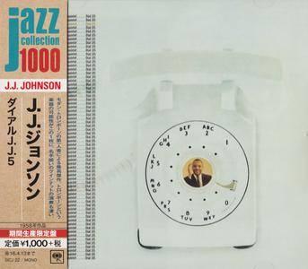 The J. J. Johnson Quintet - Dial J. J. 5 (1957) {2015 Japan Jazz Collection 1000 Columbia-RCA Series SICJ 22}