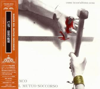 Banco Del Mutuo Soccorso - Come In Un'ultima Cena (1976) [Japanese Edition 2005]
