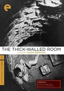The Thick-Walled Room (1956) [The Criterion Collection]