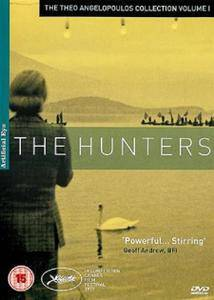 The Hunters (1977) Oi kynigoi