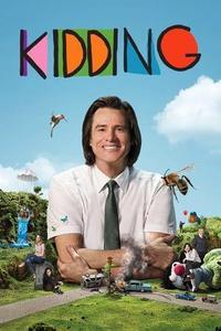 Kidding S01E01