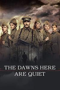 The Dawns Here Are Quiet... / A zori zdes tikhie... / А зори здесь тихие... (2015)