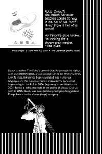 VIZ Media-Bleach Vol 19 The Black Moon Rising 2011 Hybrid Comic eBook