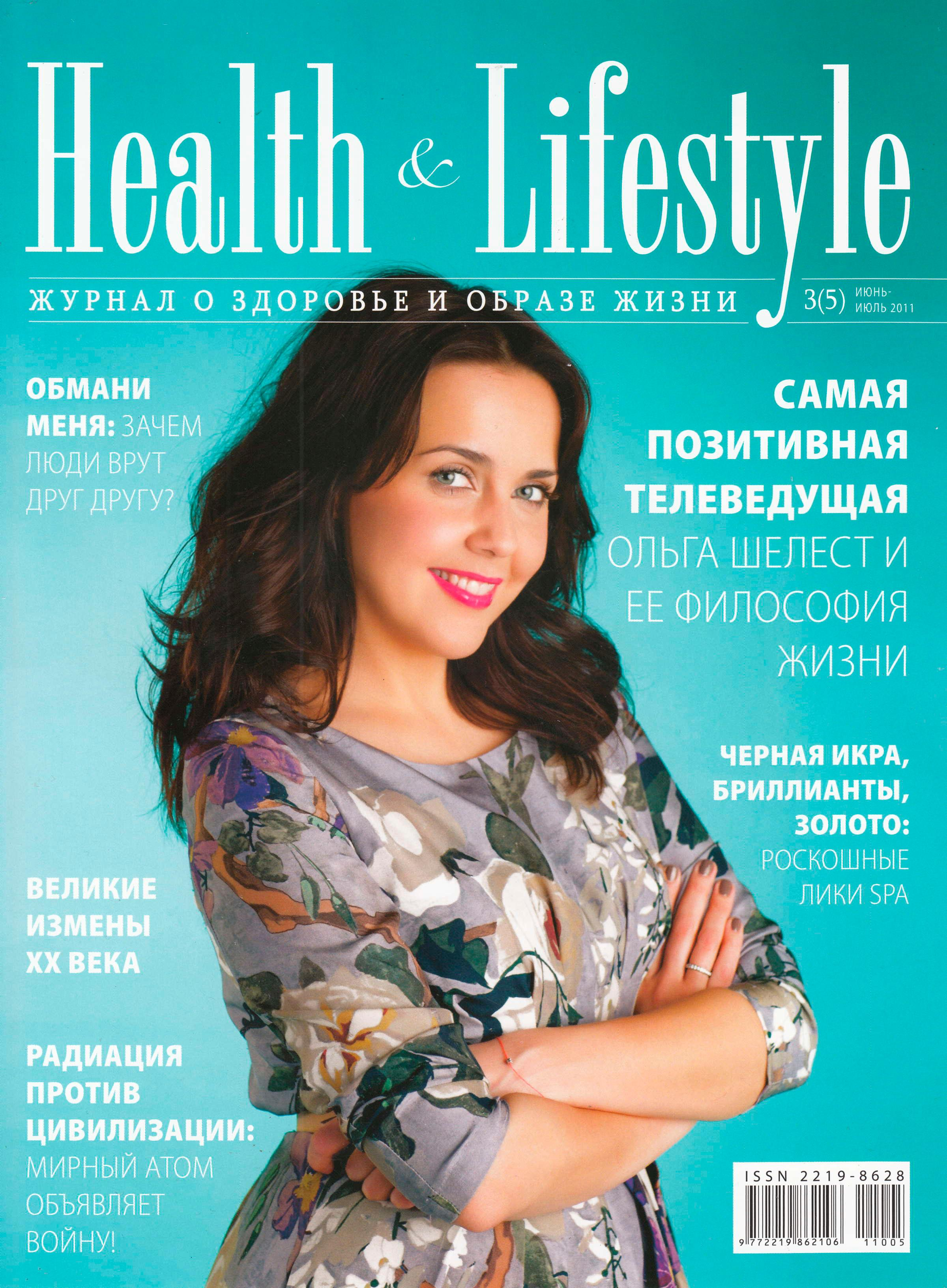 Health & Lifestyle No.3 Russia – June - July 2011