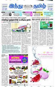 The Hindu Tamil - ஆகஸ்ட் 27, 2018